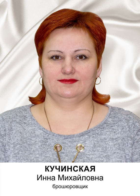 Кучинская_800px.jpg