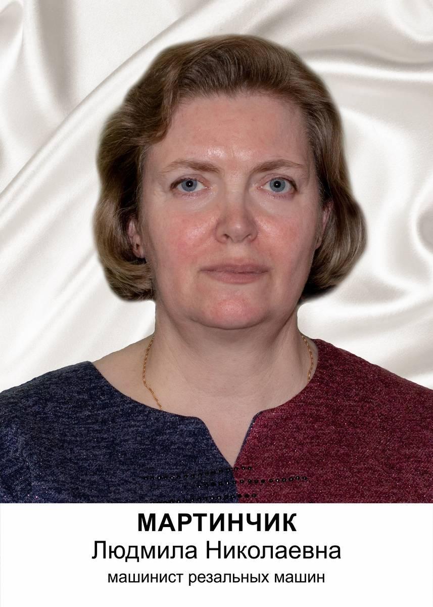 Мартинчик_800px.jpg