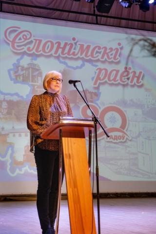 80 лет Слонимскому району